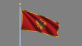 Flag of Montenegro with alpha matte for easy isolation poster