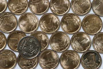 ukrainian coin over russian coins