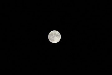 Luna lontana