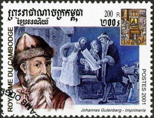 Cambodge, Gutenberg, imprimerie, timbre postal. 2001