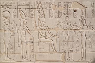 Deir al-Madina - Egyptian Hieroglyphics