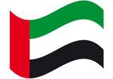 emirati arabi uniti poster