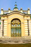 Grotto Pavilion at the museum-estate Kuskovo, Russia poster
