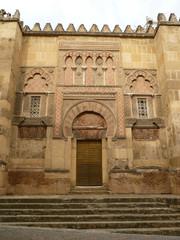 Porte extérieure de la mesquita