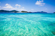 Blue clear waters of Okinawa, Japan