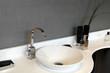 Salle de bain - lavabo