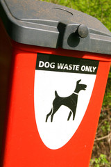 English Dog Waste Bin
