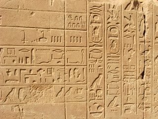 Egyptian hieroglyphics  from Karnak Temple (Antique Thebes)