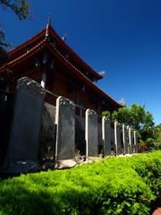 Chihkan Tower