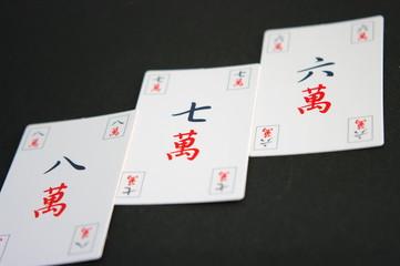 カード麻雀