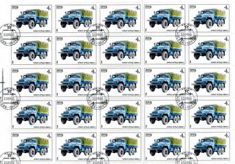 Urss. Camions militaires. Timbres postaux. 1986.
