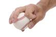 Circle changeup baseball pitching grip