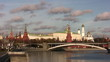 Kremlin. Moscow. Russia. River.