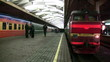 platform train station
