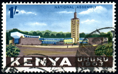 Kenya. National Assembly. Timbre postal oblitéré.