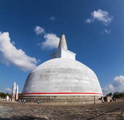 Anuradhapura - Ruwanwelisaya