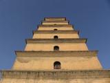 Big Goose Pagoda in Xian