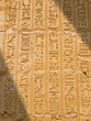 Hieroglyphics on a wall of Edfu temple