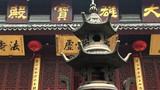 Bronze incense burner, Jade Buddha Temple, Shanghai, China poster