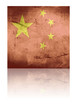 Grunge flag of china with shadow