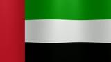 Emirati Arabi Uniti Loop poster