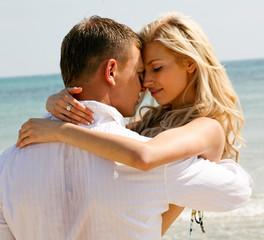 Portrait of adorable couple