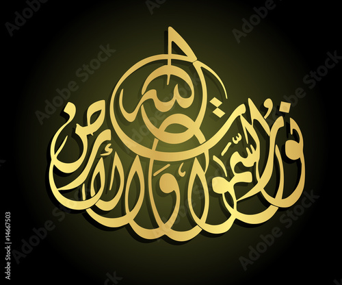 Golden Arabic Calligraphy Hand Writing In Arabic Language
