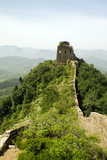 watchtower of the great wall, mountains in the distance poster