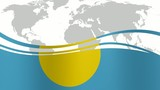 Palau Loop poster