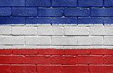 Flag of Serbia and Montenegro on brick wall poster