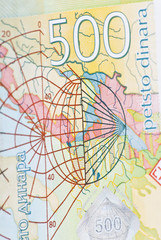 Five Hundred Dinars