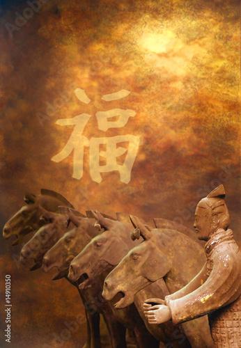 Tuinposter Xian xian