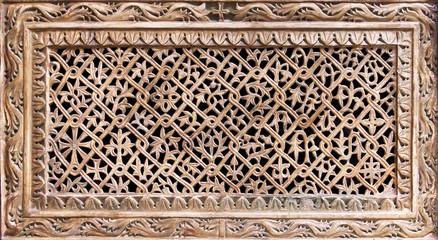 Ancient lattice