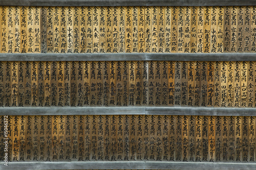 Japan, Nara, Wooden tablets covered with calligraphy