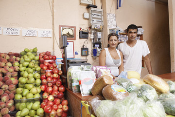 Produce Store