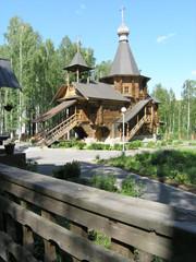 Orthodox church, the city of Novouralsk