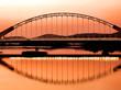 Ponte Lusitânia