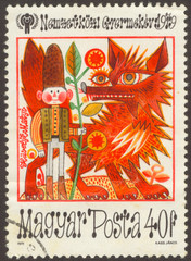 Stamp set fifty five