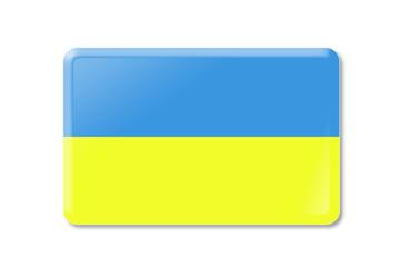 Ukrainebutton rechteckig