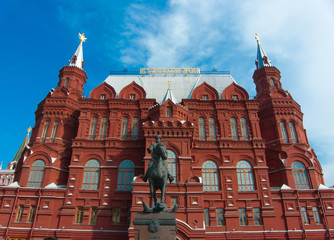 Historical museum Red Square Russia Moscow