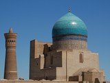 Buchara sightseeing: Kalon Mosque and Minaret poster