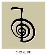 Symbole de Reiki 4