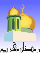 masjid01