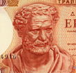Democritus on 100 Drachmai 1967 Banknote from Greece