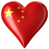 Heart with chinese flag