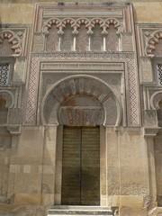 Cordoba-Pforten der Mezquita 06