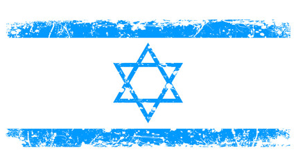 Flag of Israel in retro style