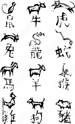 "Search Results for ""Chinese Zodiac Symbols/page/2"" – Calendar ..."
