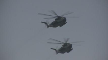 Helicopteros militares