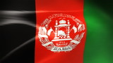Afghanistan Flag - HD Loop